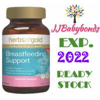 ASI Booster Herbs of Gold Breastfeeding Support 60 tablets