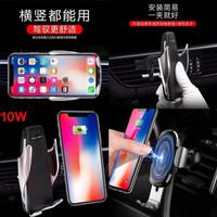 Smart sensor car wireless charger S5 Holder hp ac / Car holder smart
