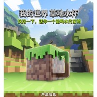 Minecraft Meadow Creative Plastic Toy Figures Cup