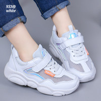 ABG Sneakers Fashion Korea Shoes FLS-933