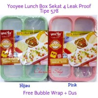 Yooyee Lunch Box Sekat 3 tipe 579 dan Sekat 4 tipe 578 Anti Bocor /