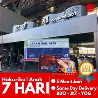 JAPAN HOKURIKU ARCH PASS 7 HARI (ANAK) | JR Hokuriku Jepang