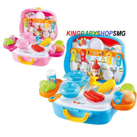 Kitchen Play Set QY761 / Mainan Alat Masak Anak