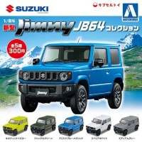 Aoshima 1/64 Suzuki Jimny JB64 set