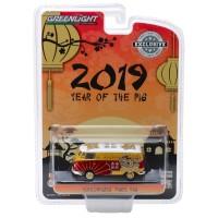 Greenlight 1/64 Volkswagen Type 2 Panel Van Chinese Zodiac Pig 2019