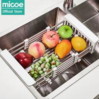 MICOE keranjang gantung stainless pengering buah sayur alat dapur rak