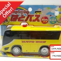 Promo Maruka Hato BUS with Sound Effect