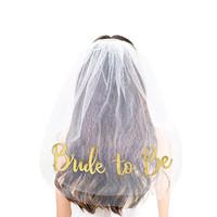 Bride to Be Veil Bridal Shower Bachelorette Props