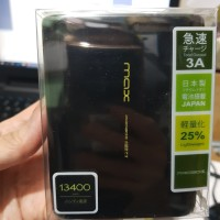 POWERBANK PROBOX 13400 mAh Sanyo cell Original 100%