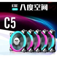 FAN CASE RGB KIPAS KOMPUTER CPU COOLER PC GAMING 5 PCS WITH CONTROLLER