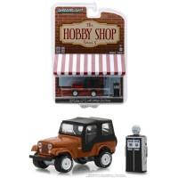 Greenlight 1/64 1974 Jeep CJ-5 Copper Metallic Hobby Shop 5