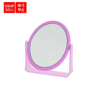 USUPSO Cermin RA - 3 Oval Double / Cermin Kecil Oval (Pink)