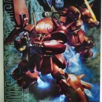 PROMO MG RMS 108 Marasai Gundam 1/00 EFSF Master Grade Daban