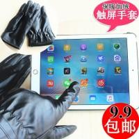 Sarung Tangan Slim Fashion Anti Air Winter Waterproof TouchScreen
