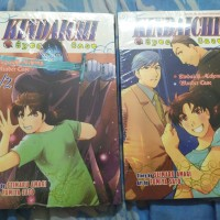 Kindaichi sp case Alchemy Murder 1-2 end ; 2 bk ; seimaru amagi