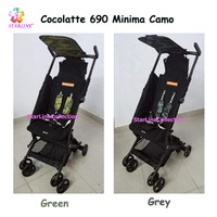 Cocolatte 690 Minima Camo / Green / Grey /Stroller /Kereta Dorong Bayi