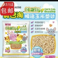 AE98 Alice Obato Corn Cob Bedding 1,1kg Hamster Kelinci Chinchilla
