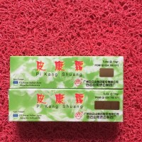 Info Pi Kang Shuang Katalog.or.id