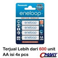 Panasonic eneloop Rechargeable Battery (AA) Batere 4pcs BK-3MCCE/4T