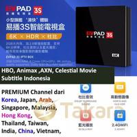 Jual Ubox Pro 2 - Harga Terbaru 2019 | Tokopedia