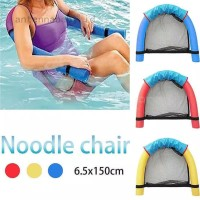 pelampung kursi floating chair untuk berenang, pelampung renang