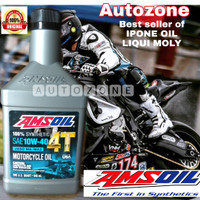 Amsoil motor cycle sae 10w-40 100% synthetic