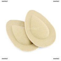 maoting1.ph Pair Forefoot Metatarsal Ball of Foot Support Pads Cushion