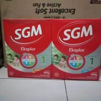 SGM 1+ Vanila 900gr