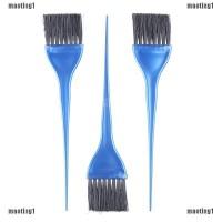 maoting1.ph 1Pc hairdressing brushes salon hair color dye tint tool ki