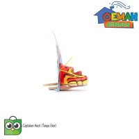Harga mainan anak tradisional barongan caplokan kecil tanpa ekor   antitipu.com