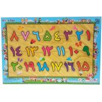 puzzle sticker angka arab