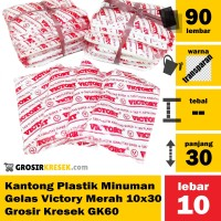 Kantong Plastik Minuman Gelas Victory Merah 10x30 Grosir Kresek GK60