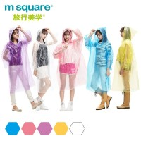 M Square Smart Rain Poncho Adult & Kids
