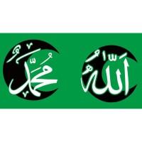 Stiker Cutting Kaligrafi wall Dinding Kaca Allah Muhammad Bulan R62