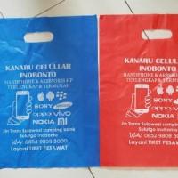 toko murce Sablon Plastik Plong Oval Toko Baju Online Shop
