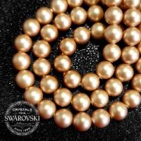 Swarovski Pearl Mutiara 5mm - Vintage Gold