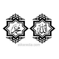 Stiker Kaligrafi Kaca intu Jendela Dinding Masjid Mushollah Allah Muha
