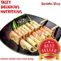 EOMUK ODENG 200 Gr Fresh - SamWon Makanan Korea ENAK LEZAT BERGIZI