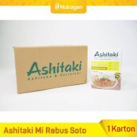 Ashitaki Mi Rebus Soto (1 Karton)