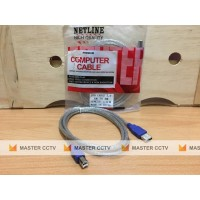 Kabel USB Printer NETLINE