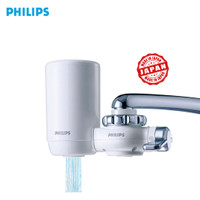 PHILIPS WP3811 On Tap Water Purifier