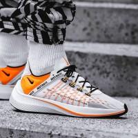 Sepatu Original Nike EXP X14 Just Do It Pack White BNIB