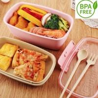 Tempat Makan Lunch Box BPA Free 800 ml
