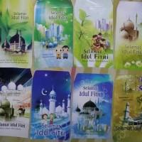 amplop / angpao lebaran idulfitri / idul fitri / ramadhan