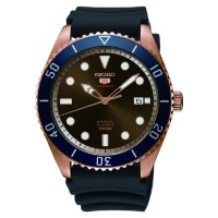 Seiko 5 Sports SRPB96K1 Rose Gold Submariner SRPB96 Automatic