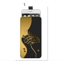 Sarung Handphone Pouch All Type HP Design Kaligrafi (Premium Quality)