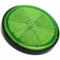 Mata Kucing Bulat HIJAU GREEN - Reflektor Sepeda Motor dan Mobil