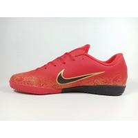 Sepatu Futsal Vapor XII Academy Red GOld IC Replika Impor