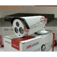 HIKVISION DS-2CE16D5T-IT5 2MP / CAMERA CCTV BULLET 1080P