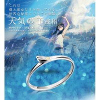 Cincin Weathering With You Tenki no ko Ring